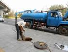 厦门市专业清理化粪池 抽粪 污水管清洗疏通 工业管道清洗电话