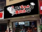 【美鸡乐】鸡排 第一佳大鸡排加盟 店店火爆