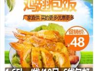 广东唯麦鸡翅包饭批发采购口味齐全货源充足