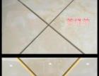 专业 瓷砖美缝 开荒保洁公司保洁地毯清洗、家庭保洁