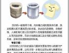 全产品洗衣机 空调维修