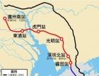 港铁:广深港高铁香港段完成约八成 首列车今年测