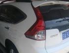 本田 CRV 2013款 2.0 自动 Exi两驱经典版-白色引