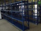 光谷办公家具回收高低床货架回收