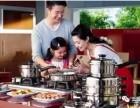 德阳绵竹市附近安利专柜在什么地方绵竹附近安利产品皇后锅在哪卖