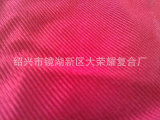 【厂家推荐】加工拉毛染色各种加工包边布条弹力用面料窗帘面料