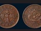 巫山哪能知道民国钱币的出手价格