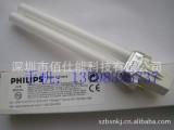 飞利浦 PL-S 9W/01/2P UVB灯管 窄谱311nm