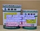贵阳粘钢胶厂家 贵州环氧粘钢胶建材公司