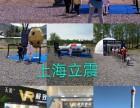 VR虚拟现实出租VR雪山吊桥出售AR鱼游火柴人租赁