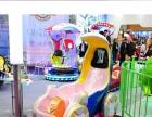 2016史可威款广场游乐设备奇幻乐吧车大型投币游戏机 游