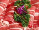 【大庄园】【呼伦沁】羊肉卷、牛肉卷等零售批发