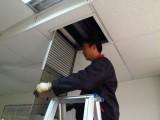 大连大金空调维修-空调移机-空调拆装