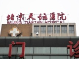 北京跑腿服务