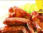 贝克汉堡加盟 炸鸡汉堡西式快餐 赠送全套设备包培训