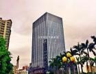 布吉 中安大厦 全新5A甲级政商中心地铁口 深圳联合共赢集团