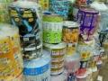 高价回收食品厂废旧塑料膜食品袋PE膜