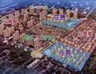 大厂一手盘 路劲阳光城 2室 1厅 90平米 投资首选大厂路劲阳