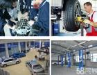 深圳哪里可以报考汽车维修工资格证书