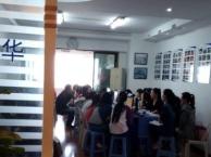 爱达华英语培训-口语交流-小班上课-外教辅导