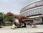 武汉国庆庆典活动恐龙模型 军事展模型现货出租出售