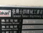 转让乔峰850*台群850二手电脑锣,加工中心出售。