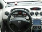 标致308 SW2009款 1.6T 自动 5座豪华型(进口)