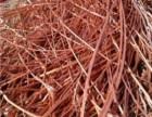 邢台高低压电缆回收价格