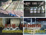 5052铭泰铝板 冷轧铝板 欢迎咨询 石排铝板厂