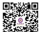 优清教育:香港城市大学商学院EMBA项目