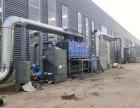 催化燃燒設備風量計算康能環保
