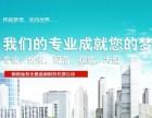 海珠官洲公司注册 代理记账 纳税申报 财务审计