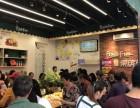 新零售时代水果加盟新模式新加坡品牌果缤纷