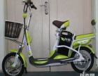 低价销售:雅迪 爱玛 绿源 立马 欧派等各种电动车,电动摩托