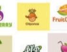 芜湖公司标志设计、芜湖logo设计