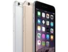 乌鲁木齐回收品牌手机,回收苹果系列OPPOvivo
