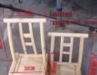 松木靠背椅凳子午休椅休闲餐椅厂家直销
