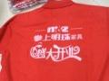 订制可印logo信息的广告衫广告帽