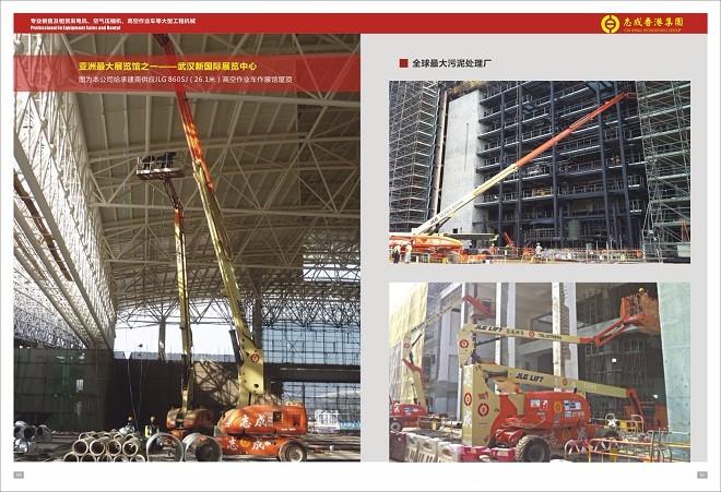 北京升降机租赁价格 高空作业车 登高车 出租升降车 升降平台