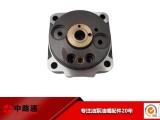 柴油发动机高压泵泵头146833a6637博世泵头配件厂家