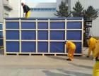 江门市出口设备木箱包装服务首选(明通集团)快捷 高效 安全