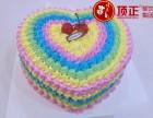 上海彩虹蛋糕技术免加盟培训
