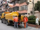 杭州专业饭店酒店管道清洗市政污水管道清洗大概多少钱