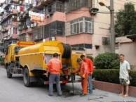 杭州污水管道清洗公司 杭州管道清淤24小时全城服务