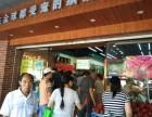 农村人的创业潮 开一家有特色的水果店