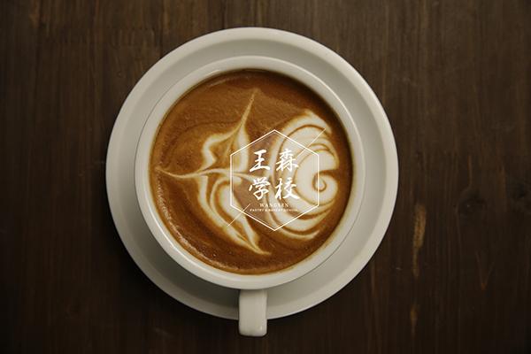 佛山西点培训培训好学校怎么选-西点烘焙培训学校-王森咖啡西餐培训学校