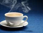 开一个奶茶店需要多少钱