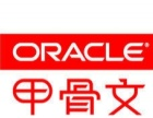 尚观Oracle,2016年全新项目式教学