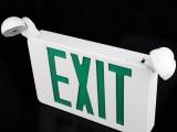 LED应急灯,应急电源 厂家-登峰科技 江西 有限公司