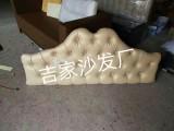 美甲足浴沙发定做,子母凳订做,按摩椅换皮翻新